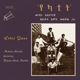 Mulatu Astatke Featuring Fekade Amde Maskal - Ethio Jazz