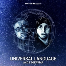 Arise King David  (AKD) - Universal Language