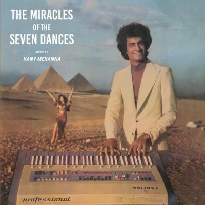 Hanny Mehanna - Agaeb El Rakasat El Sabaa - The Miracles Of The Seven Dances