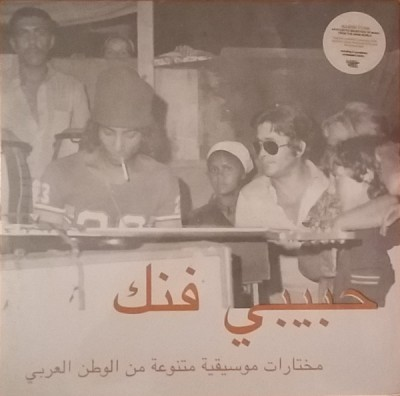 Various - Habibi Funk (An Eclectic Selection Of Music From The Arab World)