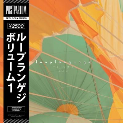 Various - LoopLanguage Volume One