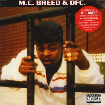 MC Breed - MC Breed & DFC