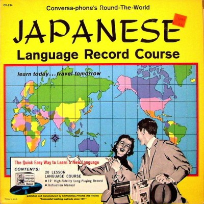 No Artist - Conversa-Phone's Round-The-World Japanese Language Record Course