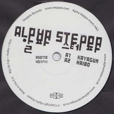 Alpha Steppa Meets Alpha & Omega -  Kayagum / Kayagum (Alpha & Omega Remix)