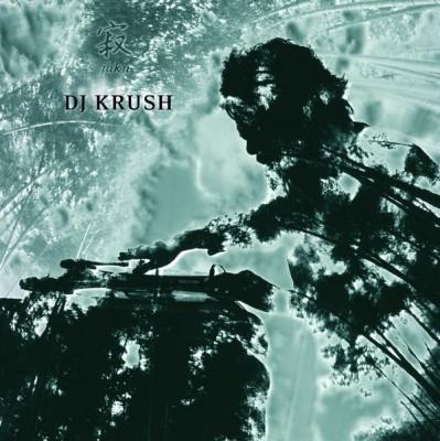 DJ Krush - 寂 -Jaku-