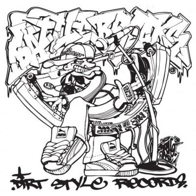 DJ Qbert - Battle Breaks - Dirtstyle 25th Anniversary Colored Vinyl Edition