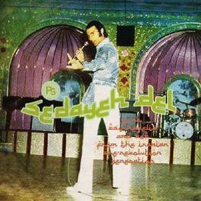 Various - Sedayeh Del (Funk, Psychedelia And Pop From The Iranian Pre-Revolution Generation)