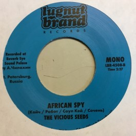 The Vicious Seeds - Sneaker Collector / African Spy