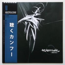 Industrealsound - Audible Kung-Fu