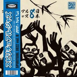 Various - Spiritual Jazz Vol.8 Japan: Part Two