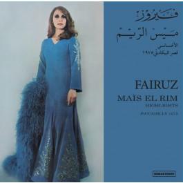Fairuz - Mais El Rim - Highlights - Piccadilly 1975