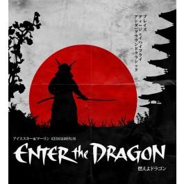 MC Iceski & Merlin - Enter The Dragon