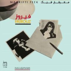 Fairuz - Maarifti Feek