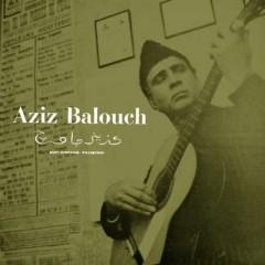 Aziz Balouch - Sufi Hispano-Pakistani