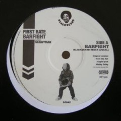 First Rate - Bar Fight