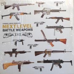 Chaser Loboa - Next Level Battle Weapons