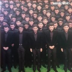 Yellow Magic Orchestra -  増殖 X∞Multiplies