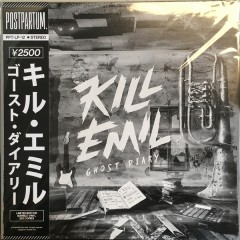 Kill Emil - Ghost Diary