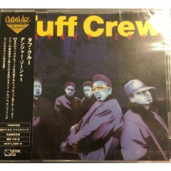 Tuff Crew - Danger Zone