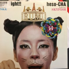 Rumi - CAT Fight!! / Heso-CHA