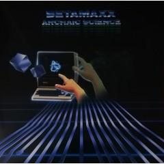 Betamaxx - Archaic Science