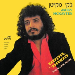 Jacky McKayten - The Black Magic