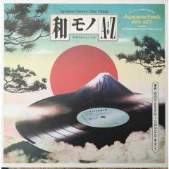DJ Yoshizawa Dynamite.jp - Wamono A To Z Vol. II (Japanese Funk 1970-1977)