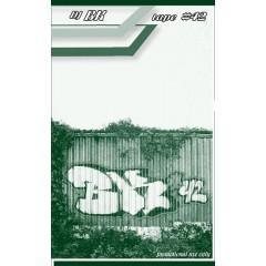 DJ BK - Tape #42