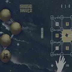 Hamorabi - MALKU✟ 12