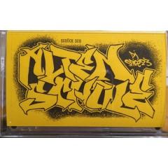 DJ Spice 23 - Zurück Zur Alten Schule