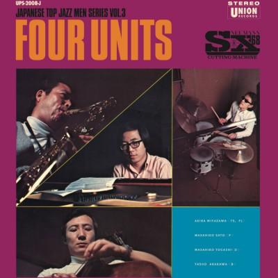 Four Units - Four Units - Japanese Jazz Men