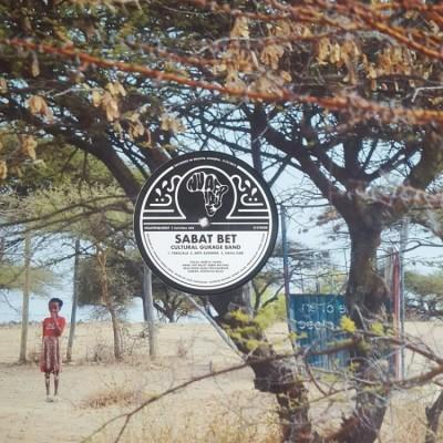 Nebeyu Hamdi - Yebolala (Ft.Bubu Teklemariam, Ato Belay Gebre)