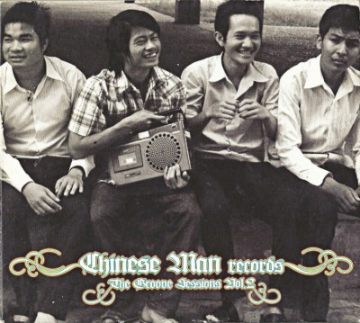 Chinese Man - The Groove Sessions Vol.2