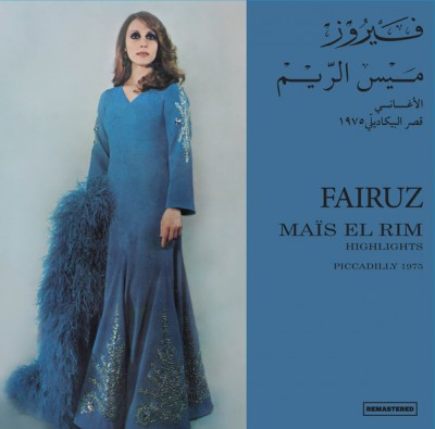 Fairuz - Mais El Rim - Highlights - Piccadilly 1975