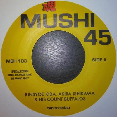Rinsyoe Kida, Akira Ishikawa & His Count Buffaloes - Tan To Setsu / Jongara Bushi