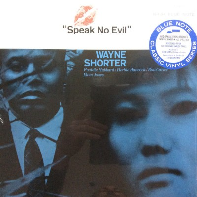 Wayne Shorter - Speak No Evil