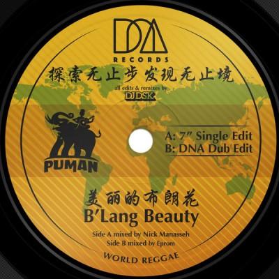 Puman - Bulang Beauty