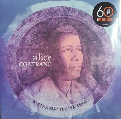 Alice Coltrane - Kirtan: Turiya Sings