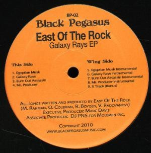 East Of The Rock - Galaxy Rays EP