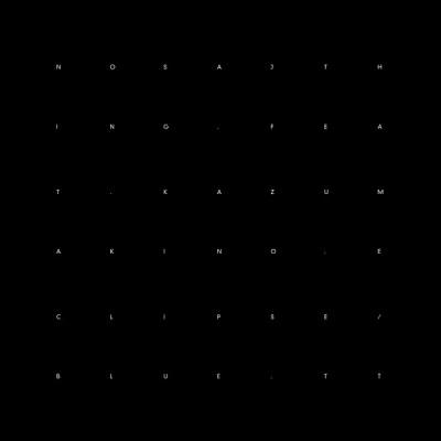 Nosaj Thing - Eclipse/Blue
