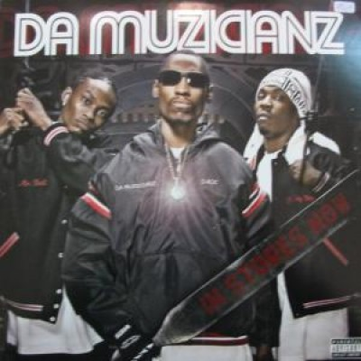 Da Muzicianz - Da Muzicianz