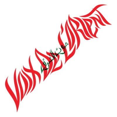 Various - Voix de l'Orient