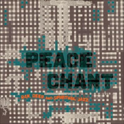 Various - Peace Chant Vol.4