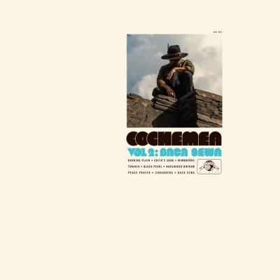 Cochemea Gastelum - Vol 2: Baca Sewa