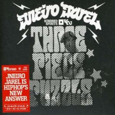 Jneiro Jarel - Three Piece Puzzle