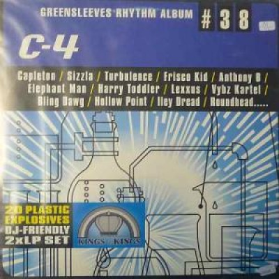 Various - C-4