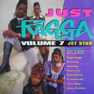 Various - Just Ragga Volume 7