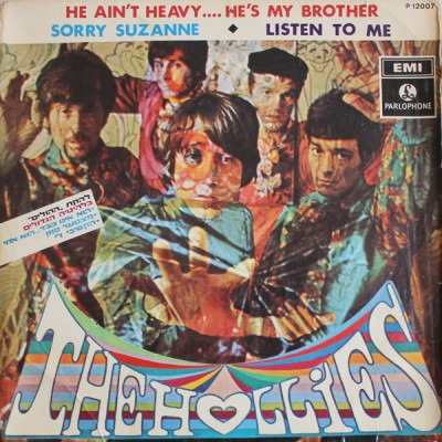 The Hollies - He Ain't Heavy...He's My Brother