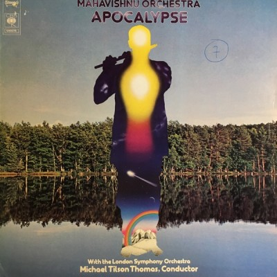 Mahavishnu Orchestra With The London Symphony Orchestra, Michael Tilson Thomas - Apocalypse