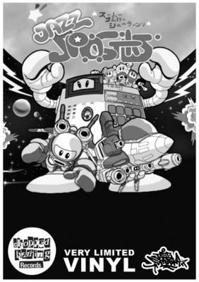 Jazz Spastiks - 12 Bit Spit